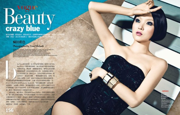 beauty editorial, asian beauty
